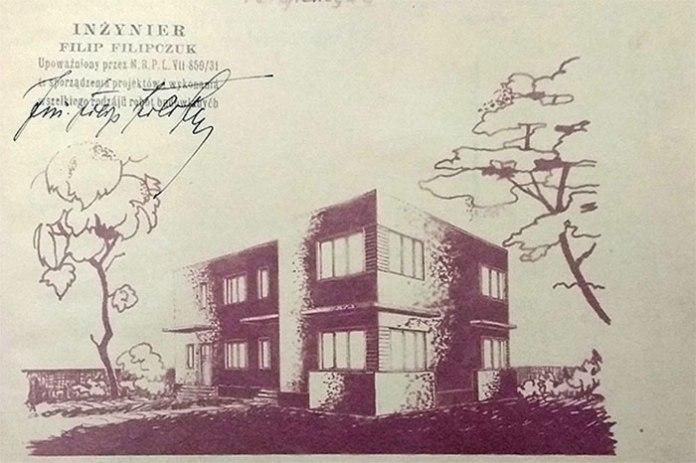 Проект будинку на вулиці Івана Франка в Луцьку, 1935, не зберігся