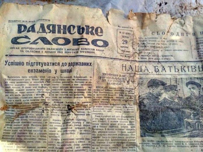 Документи з віднайденого бідону. Фото ТСН.ua