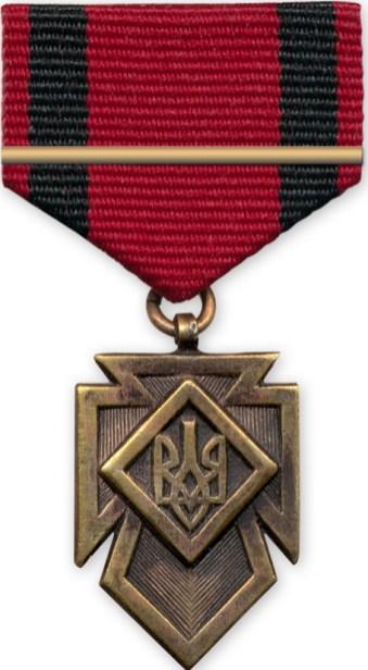 Бронзовий хрест заслуги УПА