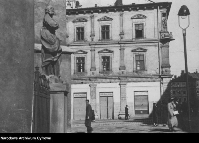 Катедральна площа, 1930-ті рр.