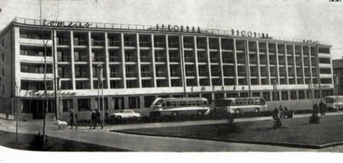 Готель «Буковина» в Чернівцях