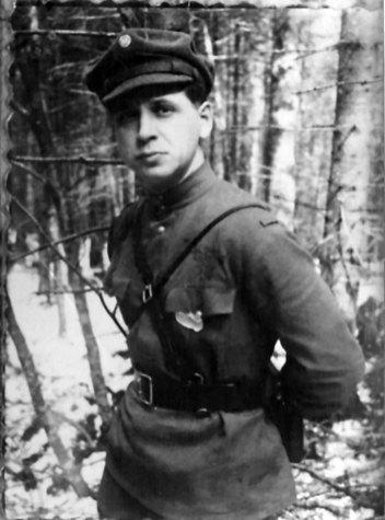 Петро Миколайович Федун