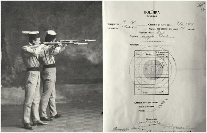 Що таке поцілка, або перші стрілецькі змагання Сокола-Батька у Львові