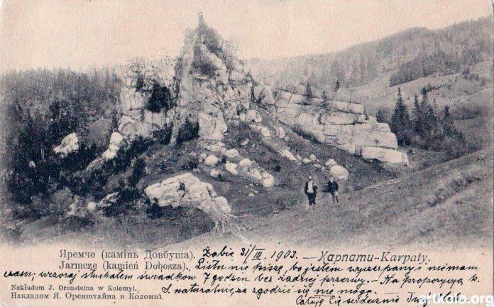 Скелі біля Урича. Поштівка 1903 р. На ній помилково написано, що це Яремче (камінь Довбуша). З сайту spadok.org.ua