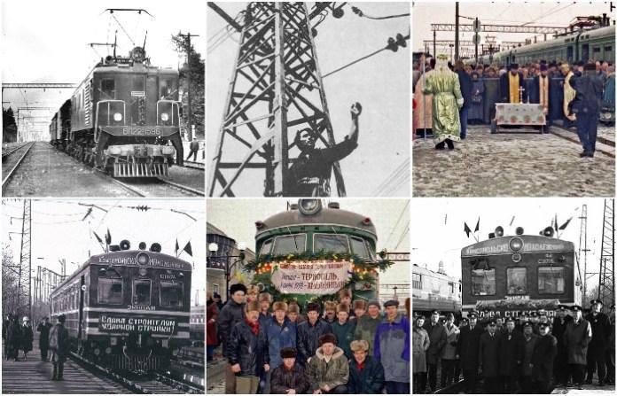 Із історії електрифікації Львівської залізниці