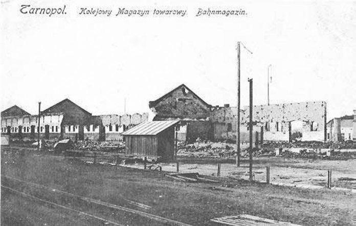Зруйнована залізнична станція в Тернополі
