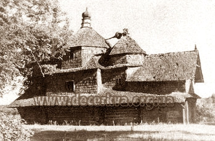 Михайлівська церква в Комарно, 1958 р. Автор: Стецюк