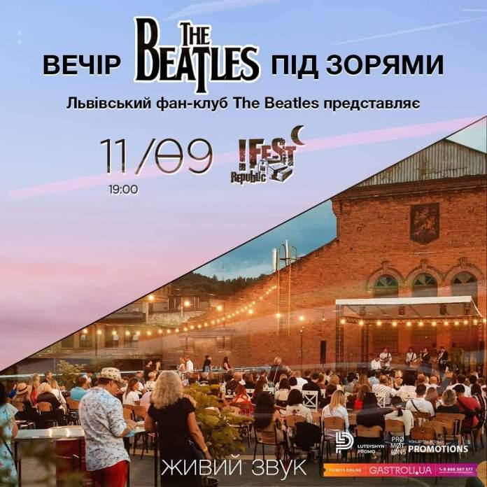 Львів'ян запрошують насолодитися виступом триб'ют гурту The Beatlevs на даху