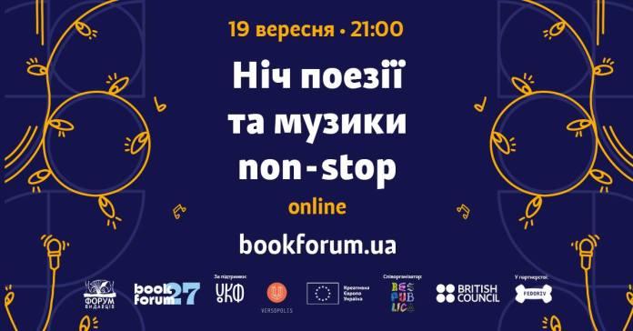 27 BookForum