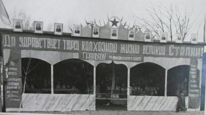Павільйон Млинівського району