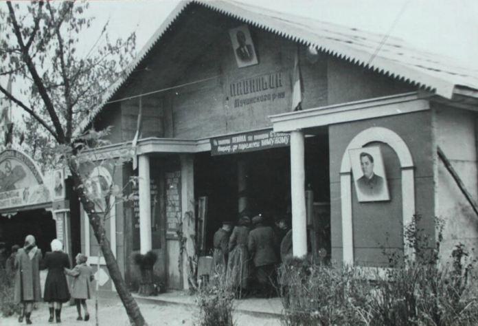 Павільйон Тучинського району