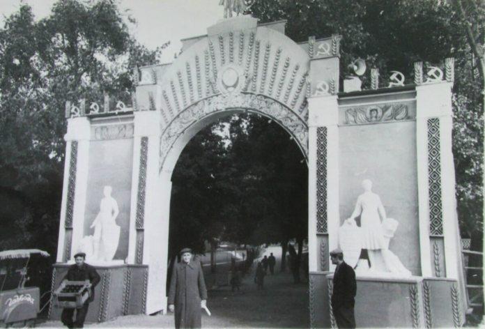 Один із вході до парку під час виставки