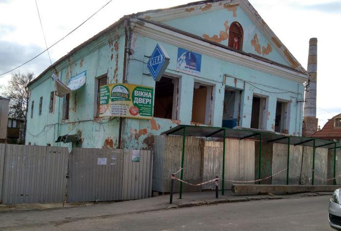 Знесений будинок на Шкільній