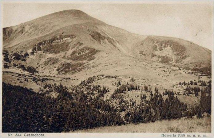 Гора Говерла. Листівка початку ХХст.
