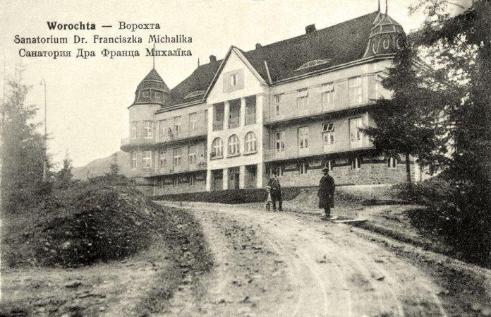 Ворохта, санаторій д-ра Франца Михаліка. Листівка, не пізніше 1914р.
