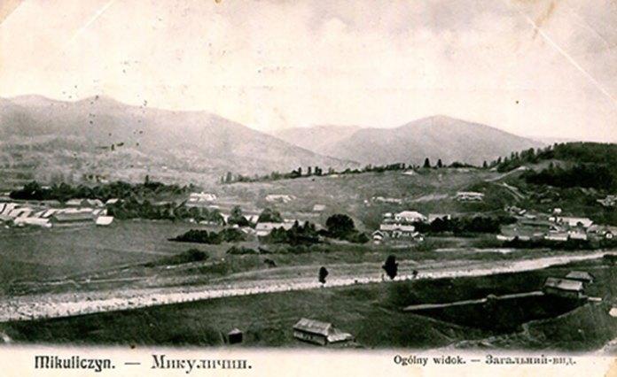 Микуличин, загальний вигляд села. Листівка початку ХХ ст.