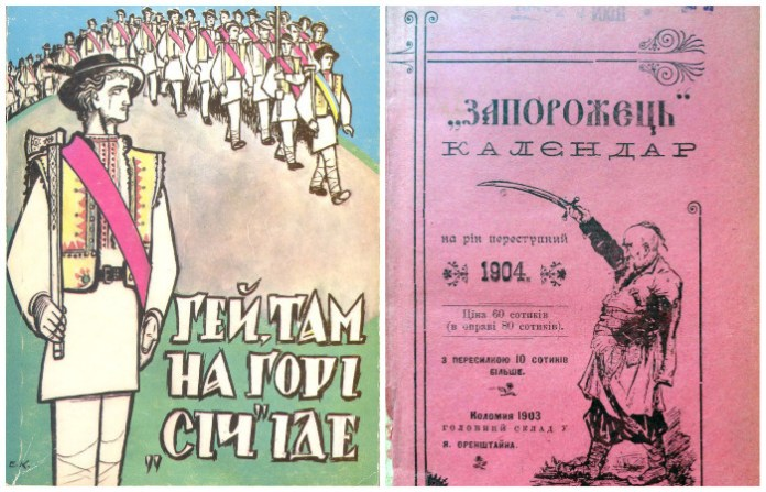 Що писав Степан Гайдучок про діяльність організації «Січ» у Галичині