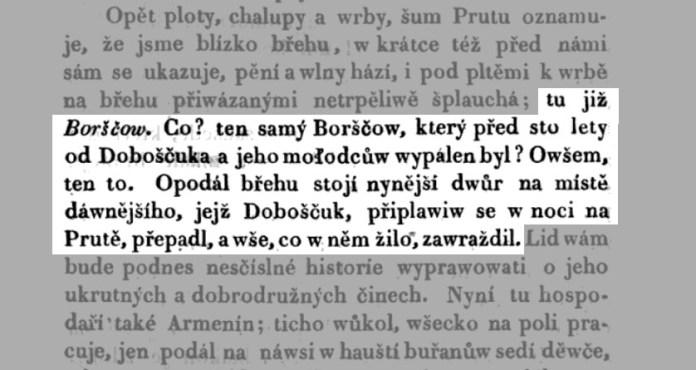 """Фрагмент зі спогадів під назвою """"Мандрівки і прогулянки по Галицькій землі"""" (1844 р.)про околиці Заболотова"""