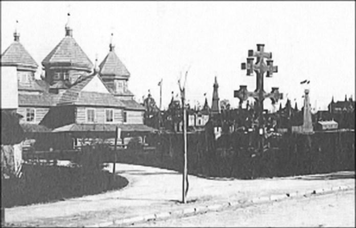 Церква святої Параскеви з села Красів на світлині Загальної краєвої виставки у Львові
