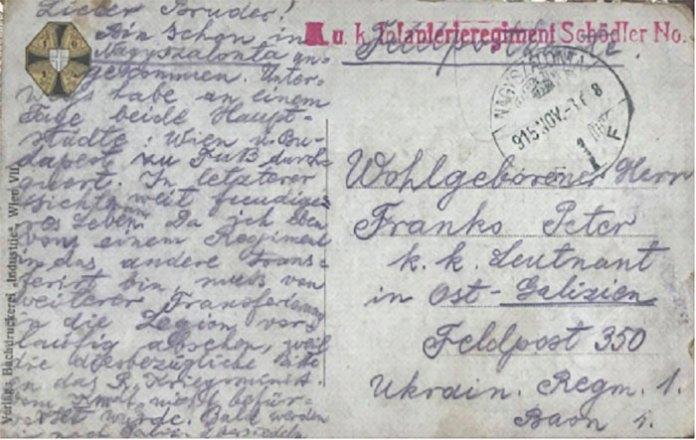 Лист Тараса Франка до брата Петра Франка, від 15 листопада 1916 р. (дата за поштовим штампом) з Nagyszalonta (місто на території сучасної Румунії).