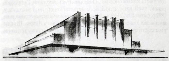 Ескіз критого ринку на пл. Зерновій. Арх. А.Козакевичю 1935 р.