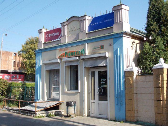 Колишній магазин родини Лисенків