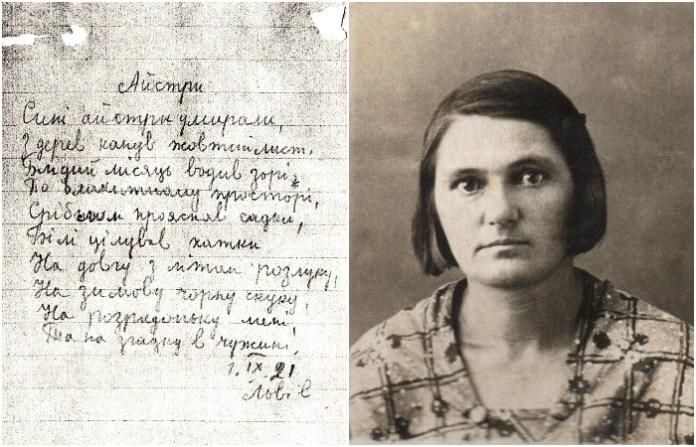 Львів'янка, яка пережила Голодомор на Великій Україні