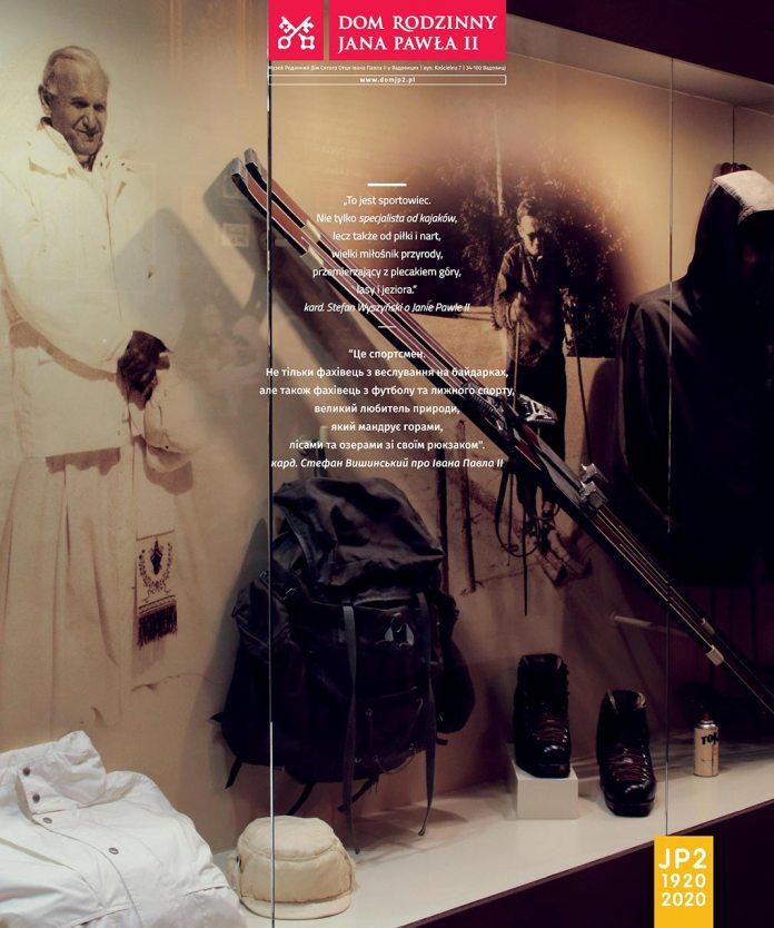 Експозиція виставки «Я народився у Вадовицях»