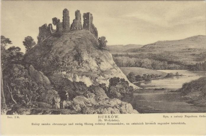 Руїни знищеного шведами у 1708 році замку Семашків у Губкові (Березнівський район Рівненської області)