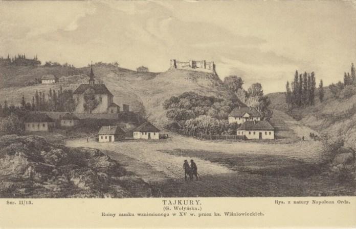 Руїни замку Вишневецьких (збудований у кінці XVI – на початку XVII ст.) у Тайкурах (Рівненський район Рівненської області)