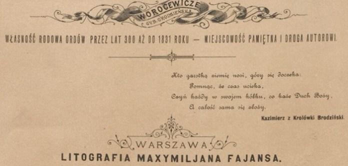 """Підпис-присвята: """"Вороцевичі. Власність роду Орд упродовж 300 років аж до 1831 року – місцина незабутня і дорога автору""""."""