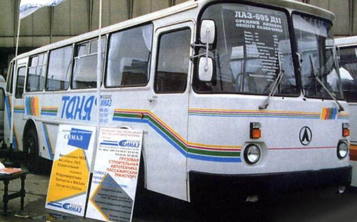 Міжміський/туристичний автобус ЛАЗ-695Д11 «Таня» із дизельним двигуном на автосалоні у Москві. Випускався малими серіями у 1990-х роках. Фактично є аналогом ЛАЗ-697 тільки із дизельним двигуном