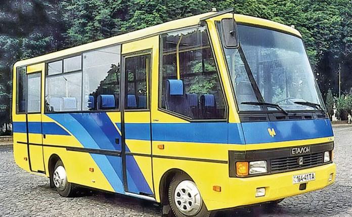 Автобус-прототип моделі БАЗ А079, розроблений НДІ «Укравтобуспром» по замовленню корпорації «Еталон» під час автосалону Києві. 2002 р.