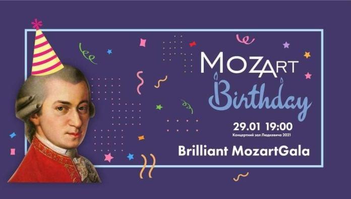 Mozart BirthDay. Brilliant MozartGala