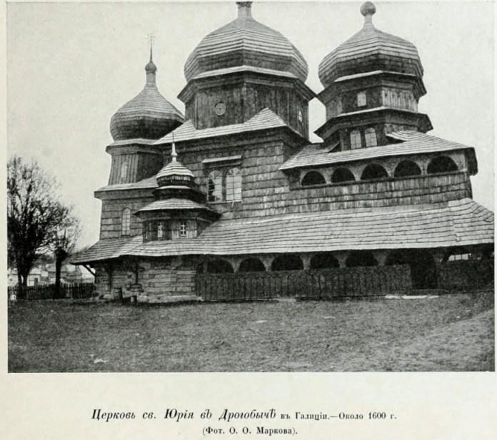 Церква Св. Юри, 1910-1913 рр.