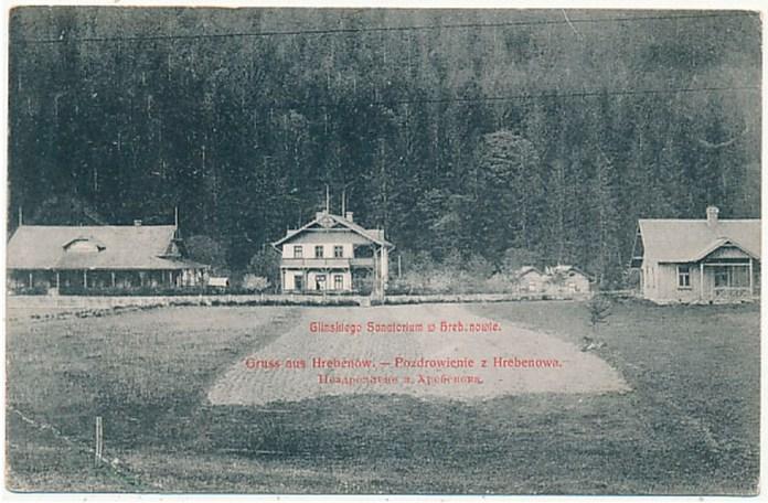Санаторій Станіслава Ґлінського. Поштова картка 1908 р.