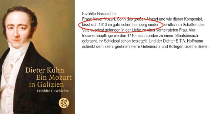 "Цитата з книжки ""Моцарт в Галичині"""