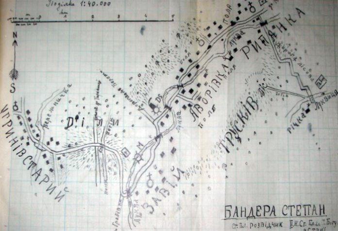 """Шкіц (план-схема) із проведеної С.Бандери мандрівки на здобуття ступеня """"пластуна-скоба"""""""