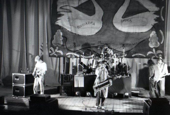 """""""Брати Гадюкіни"""". Концерт в Івано-Франківську. 1990 р."""