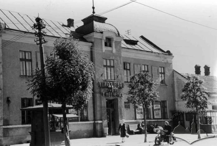 Кінотеатр ім. Т. Шевченка, 1960-ті роки. Фотограф невідомий. Джерело: lvivcenter.org