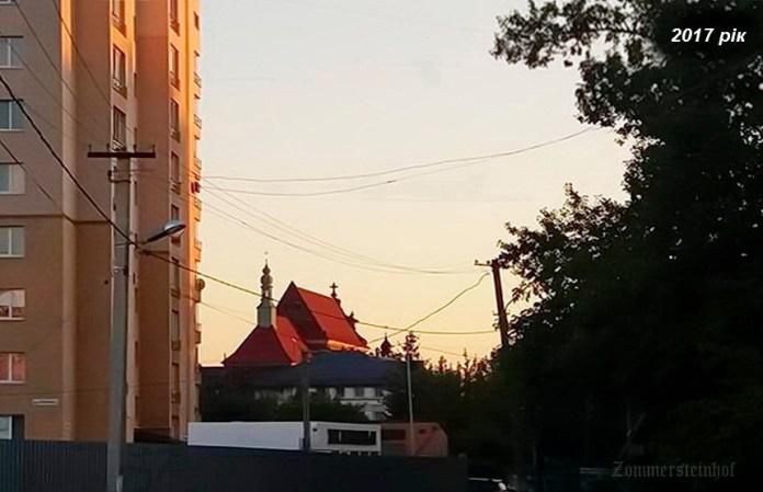 Церква св. Йосафата, 2017 рік. Автор Zommersteinhof