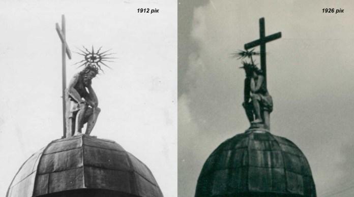 Світлини 1912 і 1926 років