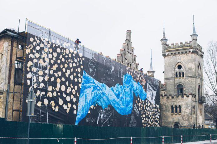 Банер з роботою мисткині Олени Субач «Місце для». Фото: Іван Костик
