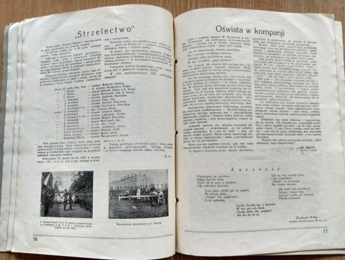 """Газета польських військовиків """"Одноденка"""". На фото – урочистості в 45 полку, у військовому містечку Рівного"""