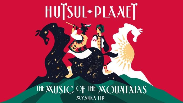 Проект Hutsul Planet випустив свій перший альбом – «Музика Гір»