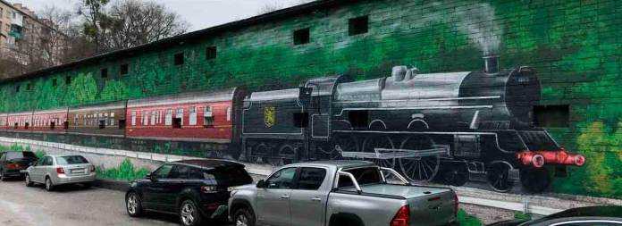 Намальований потяг на вул. Я. Ярославенка