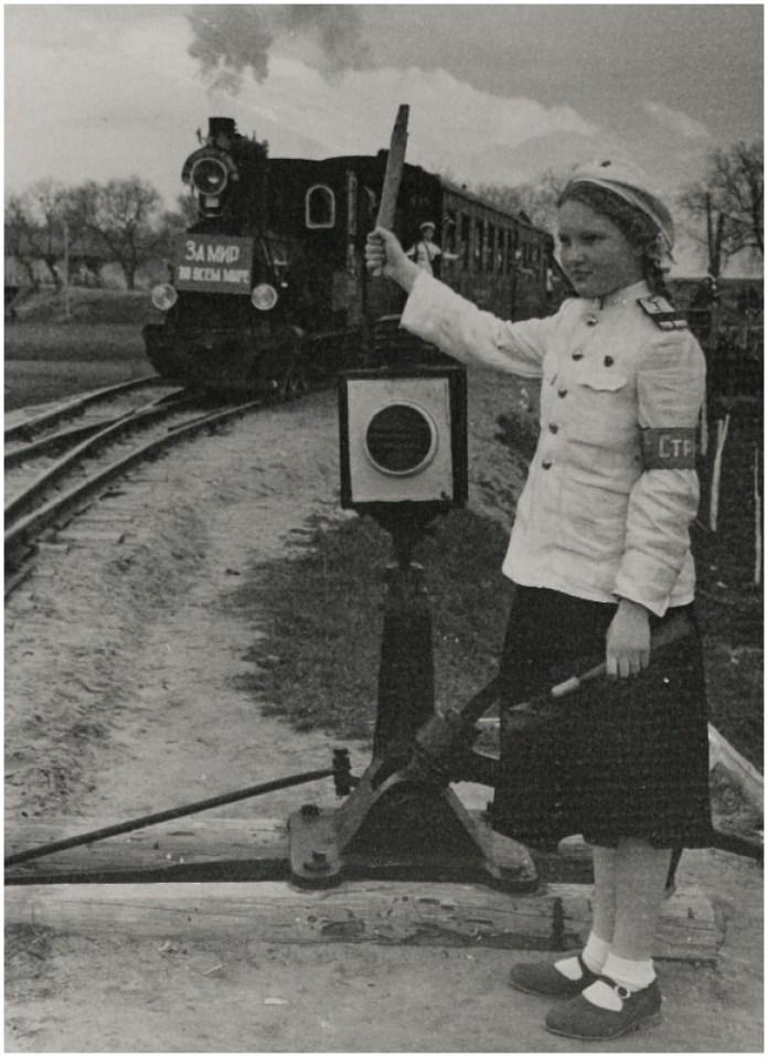 Юна залізничниця