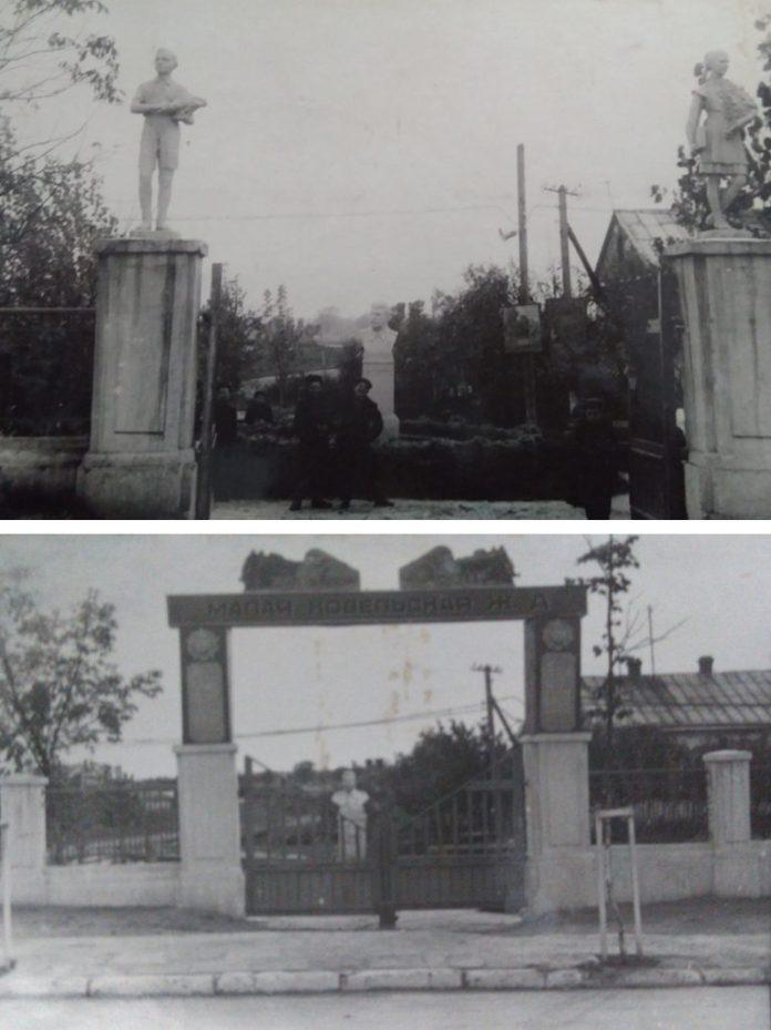 Вхід на територію дитячої залізниці, 1951 рік