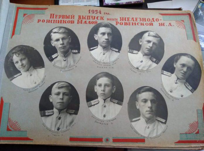 Перший випуск школи юних залізничників. Можливо хтось упізнає себе