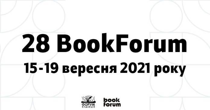 28 BookForum